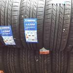 large-tyre-centre-lanark